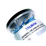 Zalman ZM-RF1 add-on fan duct for Reserator Cooler