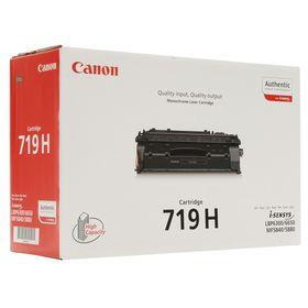 Canon 719 H Black Toner Cartridge - High Capacity